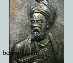 تابلو قلم زنی حافظ